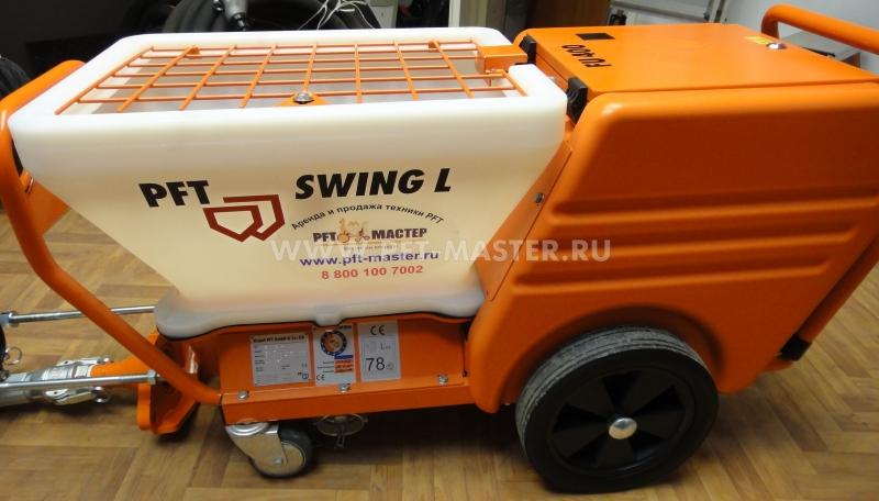 Pft Swing инструкция - фото 3